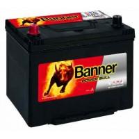 Banner Power Bull 12V 70Ah 600A (P7024)