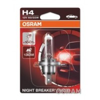 OSRAM H4 60/55W NIGHT BREAKER SILVER
