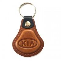 Kožená kľúčenka Kia hnedá