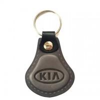 Kožená kľúčenka Kia šedá